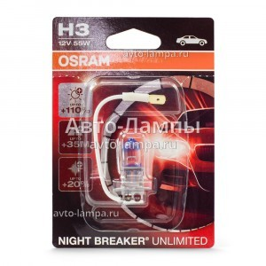 Галогеновая лампа Osram H3 Night Breaker Unlimited (+110%) - 64151NBU-01B (блистер)