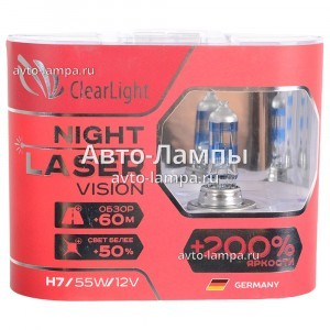 ClearLight H7 Night Laser Vision