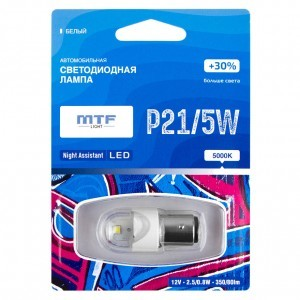 MTF-Light P21/5W Night Assistant - NP21/5WW (хол. белый)