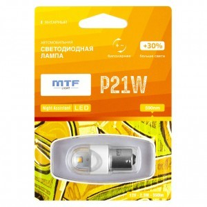 MTF-Light P21W Night Assistant - NP21WY (желтый)