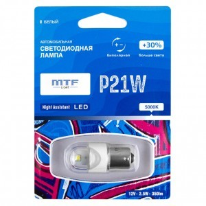 MTF-Light P21W Night Assistant - NP21WW (хол. белый)