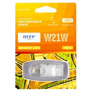 Светодиод MTF-Light W21W Night Assistant - NW21WY (желтый)