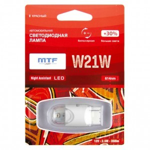Светодиод MTF-Light W21W Night Assistant - NW21WR (красный)