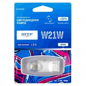 MTF-Light W21W Night Assistant - NW21WW (хол. белый)