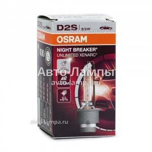 Osram D2S Xenarc Night Breaker Unlimited (+70%)
