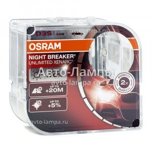 Комплект ксеноновых ламп Osram D3S Xenarc Night Breaker Unlimited (+70%) - 66340XNB-HCB (пласт. бокс)