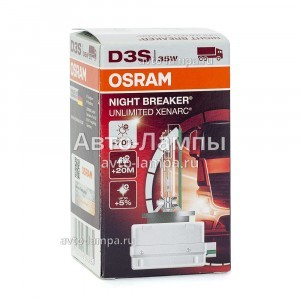 osram d3s xenarc night breaker unlimited 70 66340xnb. Black Bedroom Furniture Sets. Home Design Ideas