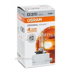 osram d3s xenarc original 66340 66340 1scb. Black Bedroom Furniture Sets. Home Design Ideas