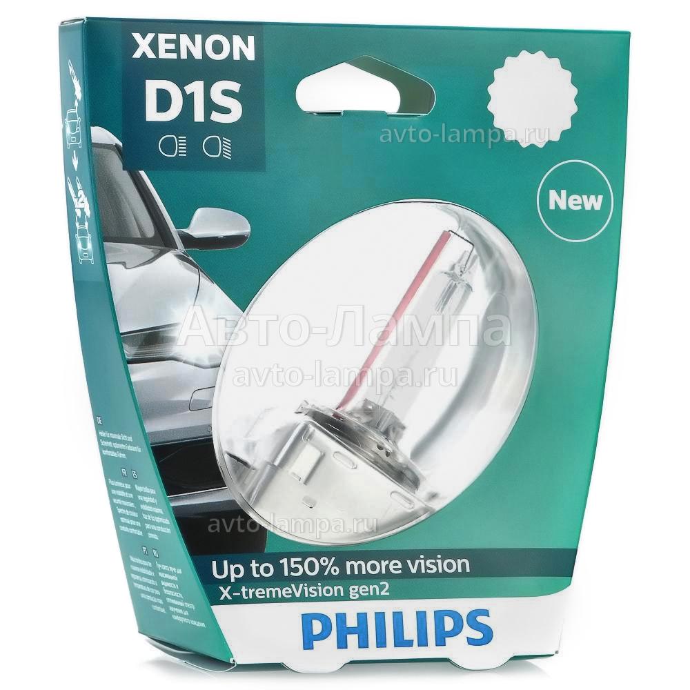 philips d1s xenon x tremevision gen2 85415xv2s1 85415xv2c1. Black Bedroom Furniture Sets. Home Design Ideas