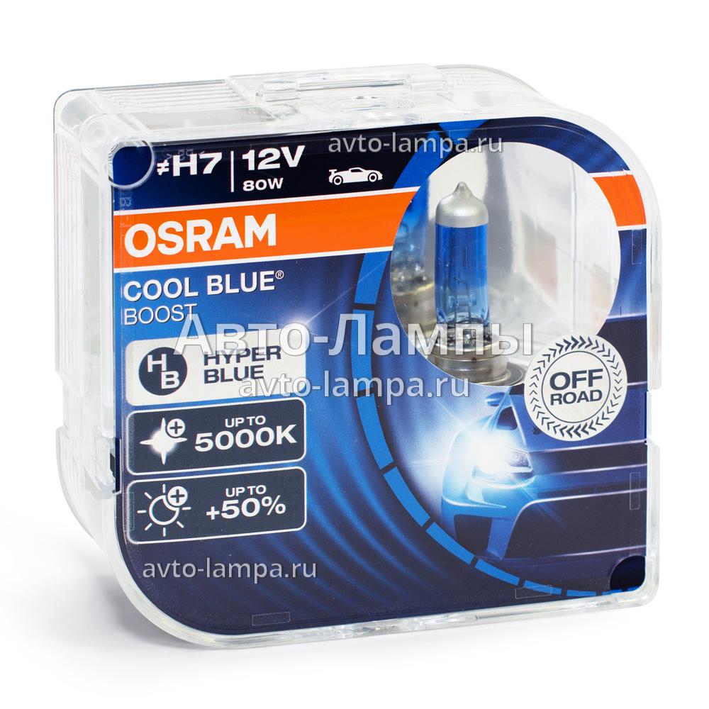 osram h7 cool blue boost 5000k 62210cbb hcb. Black Bedroom Furniture Sets. Home Design Ideas