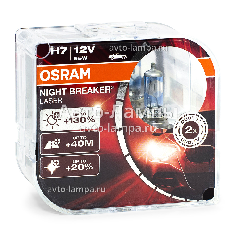 osram h7 night breaker laser 130 64210nbl hcb. Black Bedroom Furniture Sets. Home Design Ideas