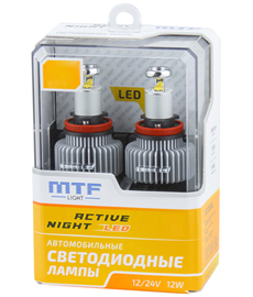MTF-Light Active Night Gen.2
